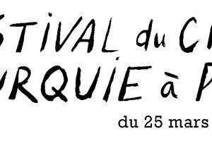 ACORT_Logo_festival_2017
