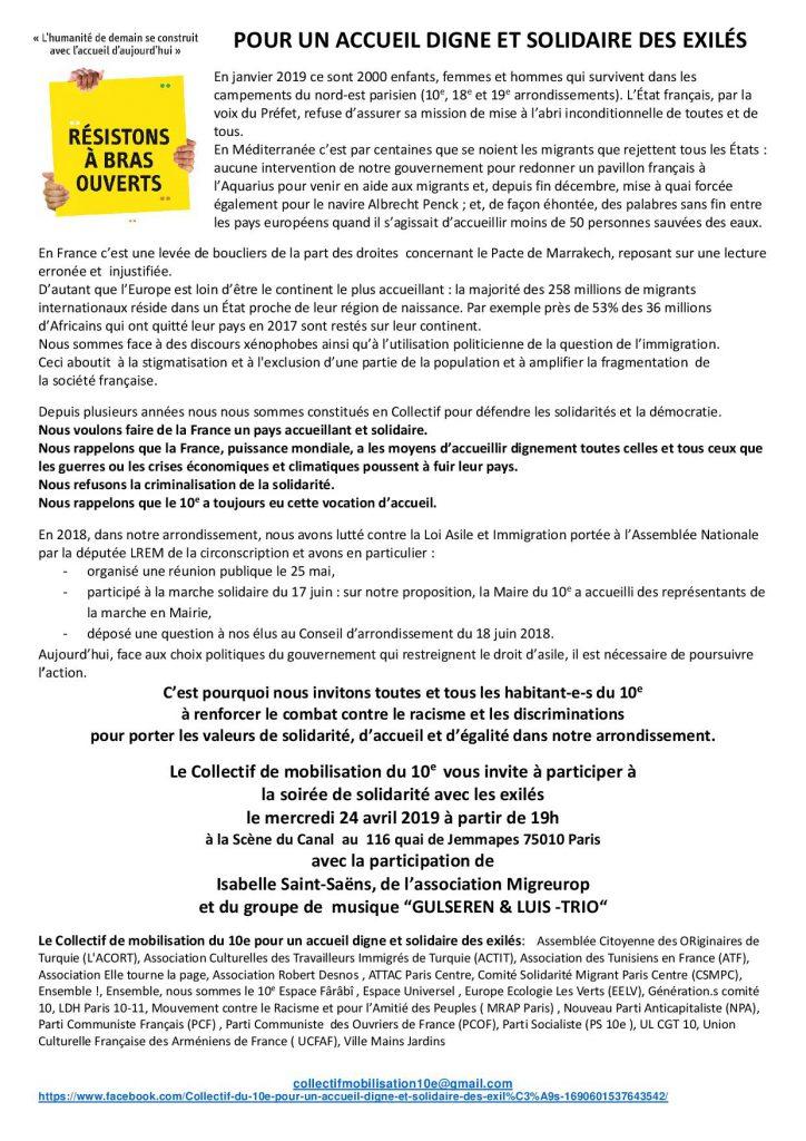 APPEL POUR UN ACCUEIL DIGNE ET SOLIDAIRE version 1er avril 2019